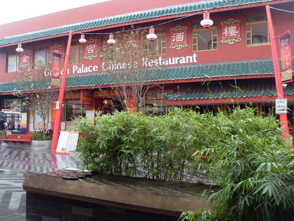 Ресторан Golden Palace Brisbane