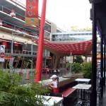 Районы Брисбена-Китай город