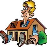 Инвестиции в недвижимость и налоги  в Австралии ( частые вопросы)