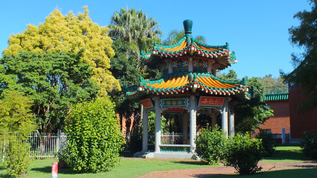 Даосский храм (Брисбен)