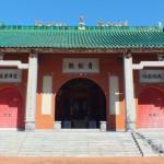 Китайский (даосский) храм в Брисбене.