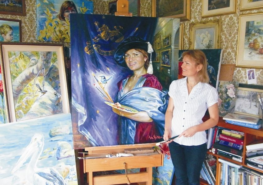 Наталья Бало с Автопортретом