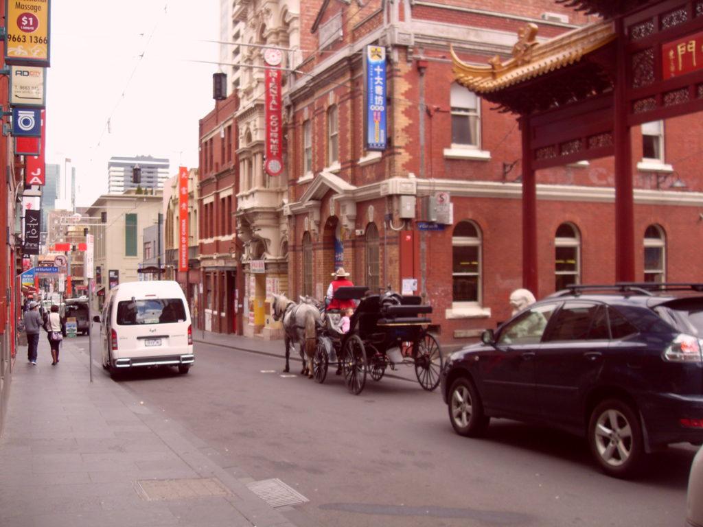 Мульбурн Китай город